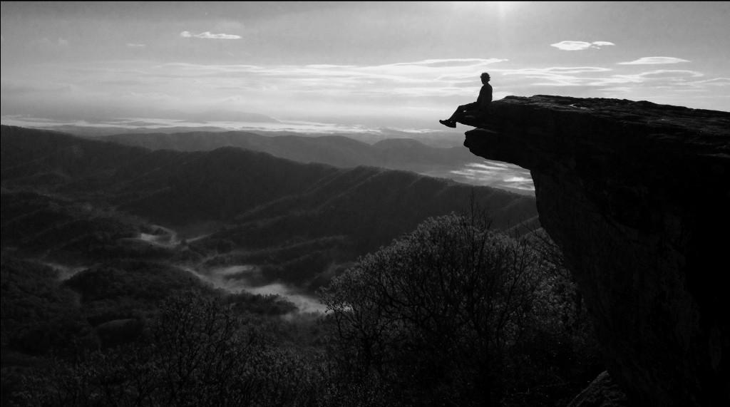 Appalachian Trail Mcafee Knob