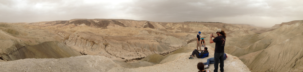 Panarama: From my recent trip to Israel