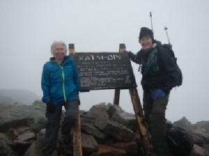 Nan Reisinger (Drag'n Fly), and Carolyn Banjak (Freckles) finish thru-hike in 2014