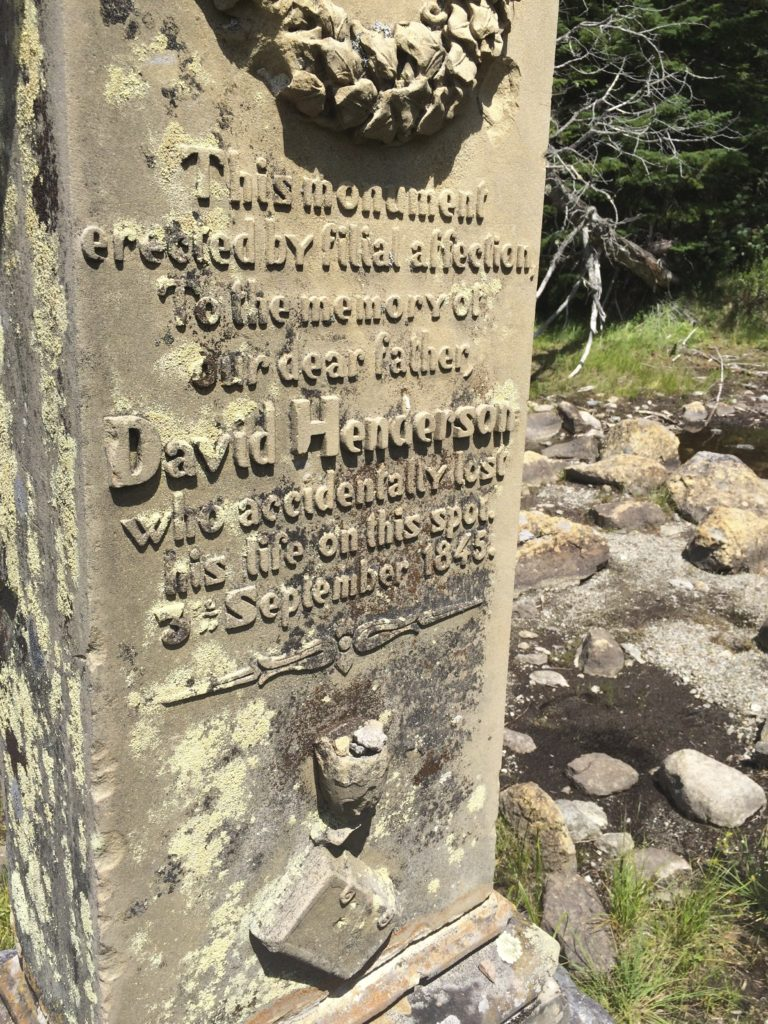 A little off the beaten path - this monument stands for David Henderson, one of the founders of the Adirondack Iron Works, who lost his life when a loaded gun accidentally went off in his pack.