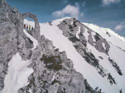 Hajdučka vrata, bosnia